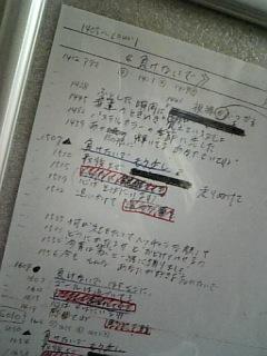 20091211184111