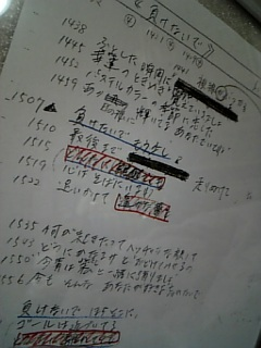 20100127012823