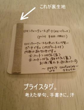 2010011803.jpg
