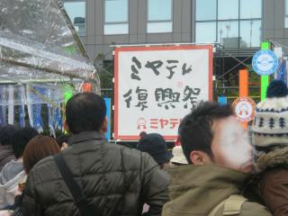 snap_kotetsu0830_201241104157.jpg