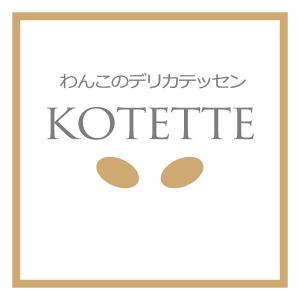 kotette-rogo2a.png