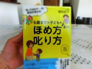 s-CIMG0709.jpg