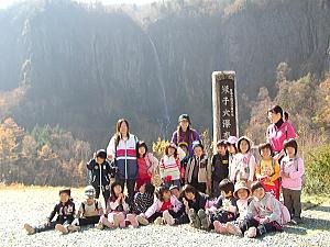 kotori_09_10_29_2.jpg