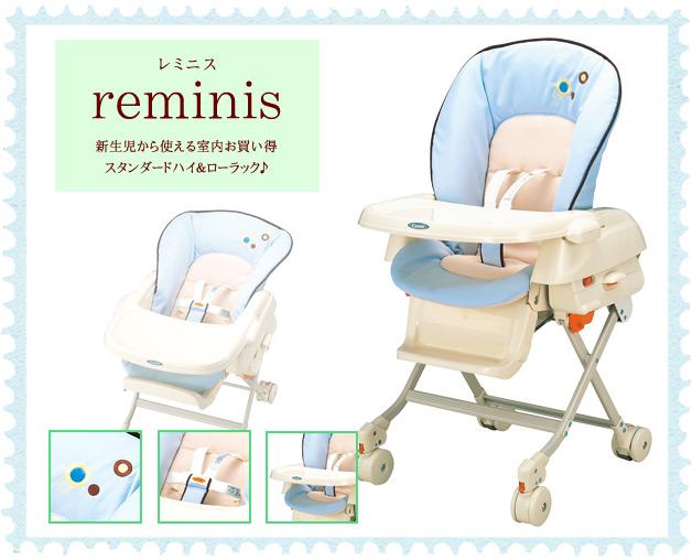 sl_reminis_002_2105.jpg