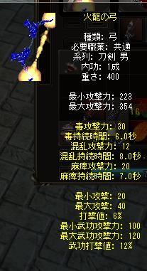 045koukan1.jpg