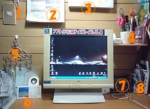 MA320356_20091003211844.jpg