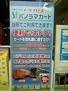 20091103201437.jpg