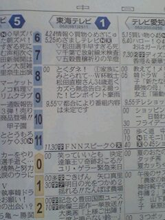 20110806003409.jpg