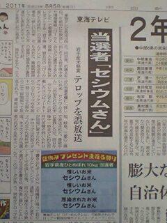 20110806003610.jpg