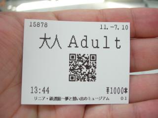 DSCN9495_convert_20110817144523.jpg