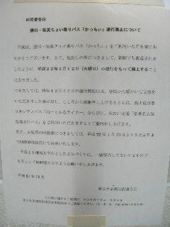 SSCN3701.jpg