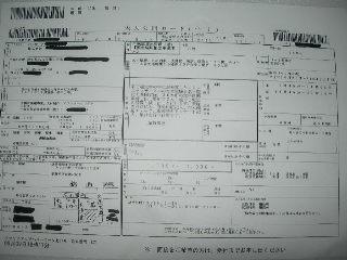 SSCN3822.jpg