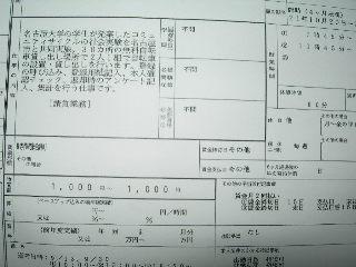 SSCN3823.jpg