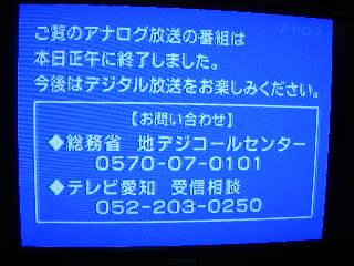 SSCN9790.jpg