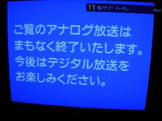 SSCN9808.jpg