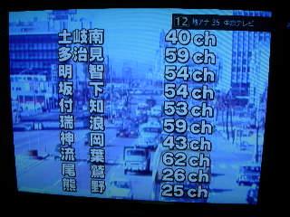 SSCN9810.jpg