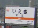 meisyo20091101i.jpg