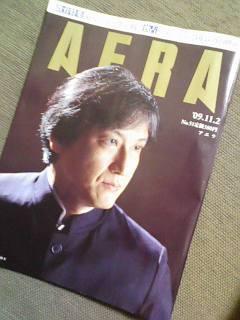 aera hyoushi