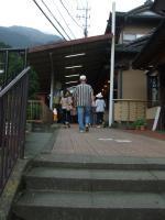 大山への階段