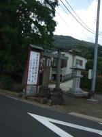大山への道1