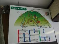 大山ハイキングマップ