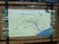 酒匂川マップ