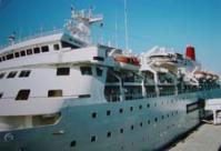 世界青年の船2