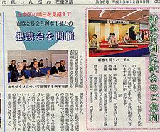 京都市左京区役所