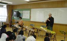 京都市立第四錦林小学校(6年生)にて2