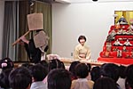 コドモのイエ幼稚園4