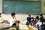 京都市立葵小学校4
