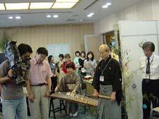 キャンパスプラザ京都3