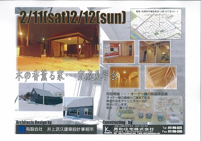 MX-3100FN_20120209_193351.jpg