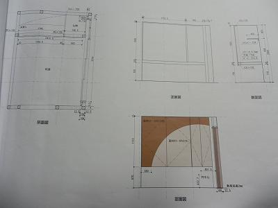 P12400011.jpg