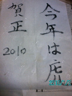 20100103130301