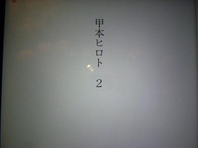 P1010163.jpg