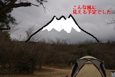s-DSC08648.jpg