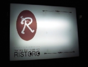 R0030242.jpg