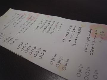 R0032318.jpg