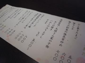 R0032319.jpg