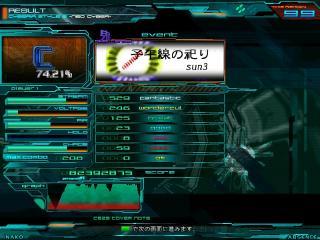 screen00052_convert_20091218201400.jpg