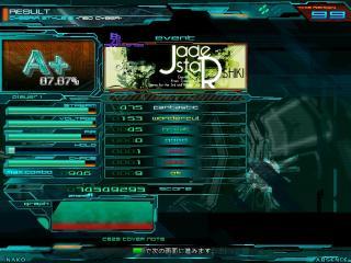 screen00056_convert_20091218201553.jpg