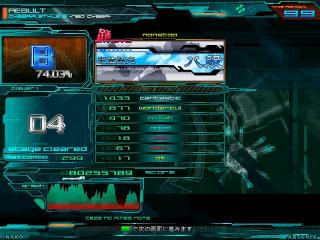 screen00069_convert_20100101024047.jpg