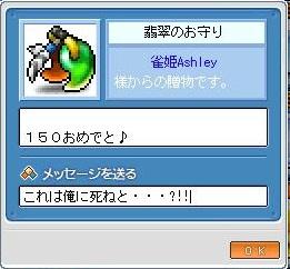 Maple110417_180356.jpg