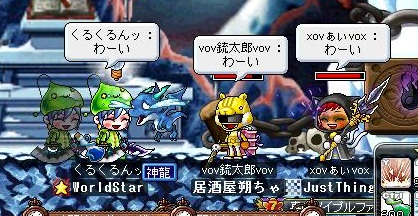Maple110521_230956.jpg