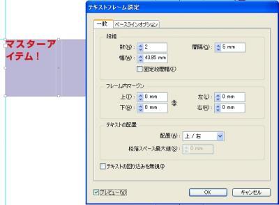 WS000278.jpg