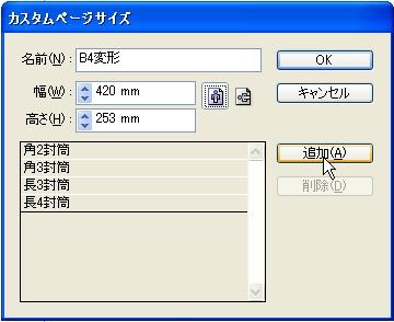 WS000377.jpg