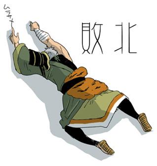 kiyomatahai.jpg