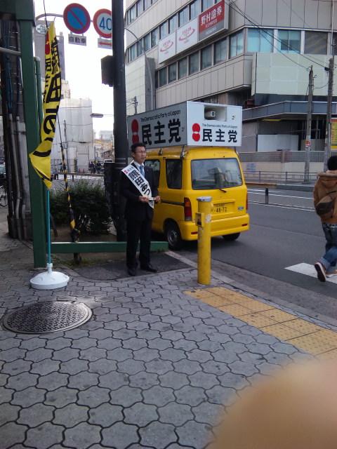 091109天王寺駅北口