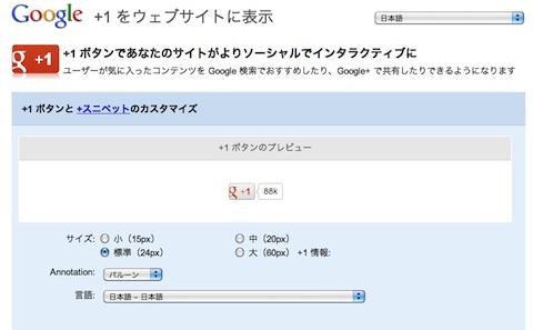 googleplus001.jpg